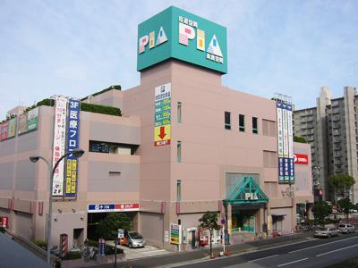 検見川浜駅すぐのショッピングセンターPIA