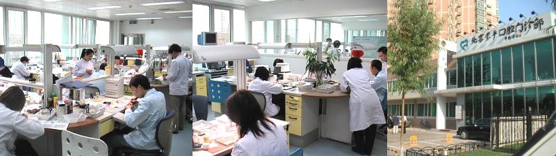 北京レンメイ技工所